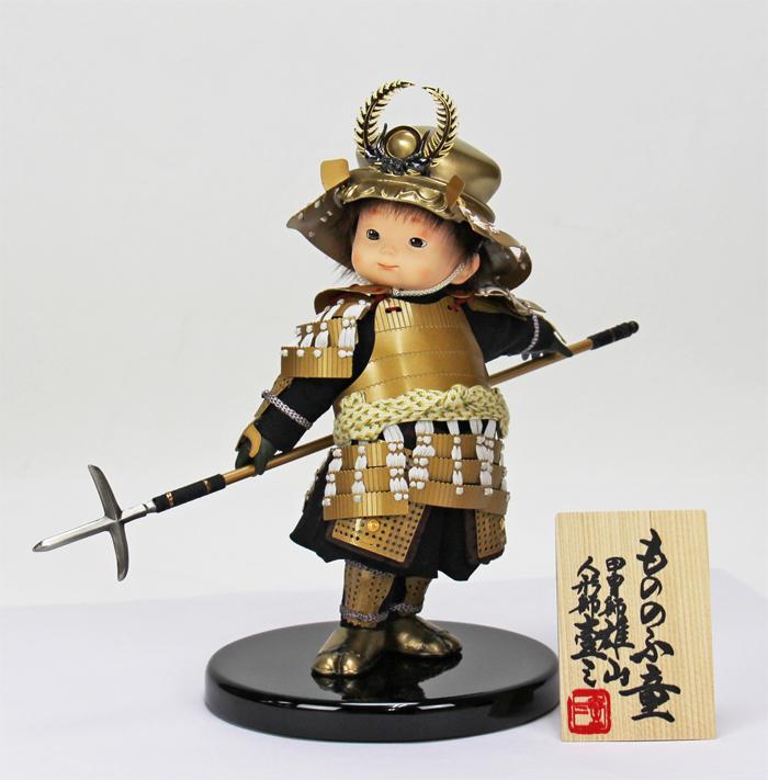 壹三(いちぞう)作 凛rin赤糸威胴丸鎧/手
